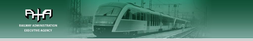 Railway Administration Executive Agency